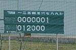 DSC_5468.JPG